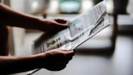 helyi sajtó