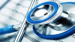 Orvosi ellátás