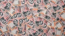 Sok-sok pénz