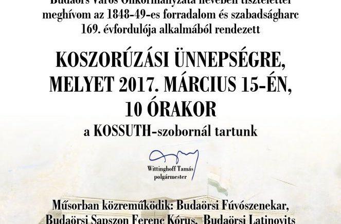 Budaörs Város Önkormányzata 2017. március 15-én